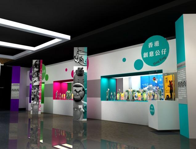香港創意公仔